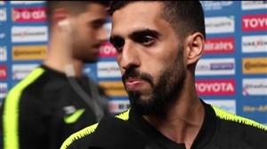 صحبتهای بازیکنان قطر بعد از پیروزی برابر عربستان