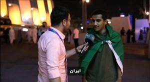 حواشی بازی حساس عربستان - قطر