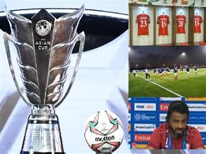 از پاداش میلیاردی بازیکنان عمان تا آخرین اخبار تیم ملی