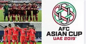 پیش بازی تایلند - چین (1/8 نهایی جام ملتهای آسیا)