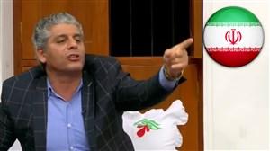 مشاعره جالب لیث نوبری برای تیم ملی ایران