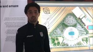گفت و گو با امید نورافکن در موزه جام جهانی 2022
