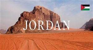 آشنایی با کشور و تیم ملی اردن