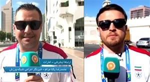 آخرین اخبار از محل برگزاری مسابقات در امارات