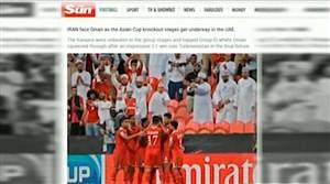 بازتاب دیدار ایران و عمان در رسانههای جهان