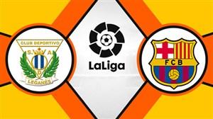 خلاصهبازی بارسلونا 3 - لگانس 1 (گزارشاختصاصی)