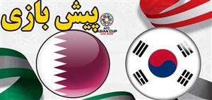 پیش بازی کره جنوبی - بحرین در جام ملتهای آسیا 2019