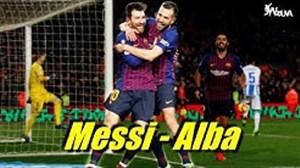 همکاری های مسی و آلبا در بارسلونا