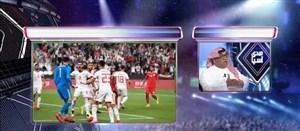 نظرات کارشناسان عربی درباره بازی ایران - عمان