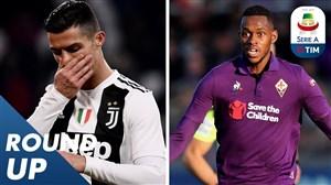 مروری بر بازیهای هفته 20 سری آ ایتالیا 2019