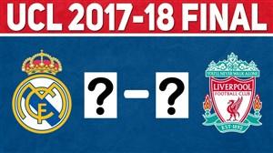 چالش حدس نتایج بازیهای فینال لیگ قهرمانان اروپا