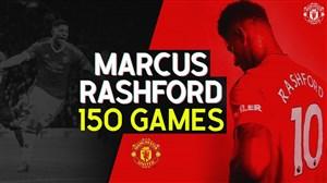 بمناسبت 150 بازی رسمی راشفورد برای منچستریونایتد