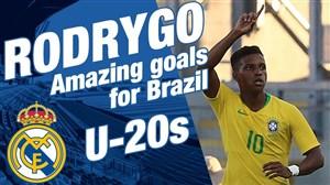 گلزنی رودریگو ستاره آینده دار رئال مادرید برای تیم ملی برزیل