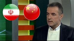 تحلیل قبل از بازی چین - ایران با محمد انصاری فرد