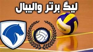 خلاصه والیبال شهرداری گنبد 3 - پیکان 0