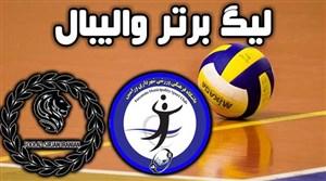 خلاصه والیبال شهرداری ورامین 3 - فولاد سیرجان 2