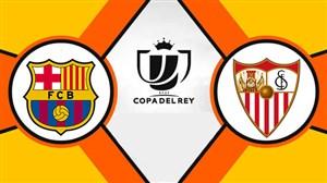 خلاصه بازی سویا 2 - بارسلونا 0 (جامحذفی)