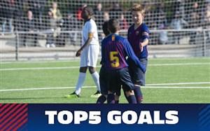 5 گل برتر آکادمی بارسلونا در هفته گذشته (04-11-97)