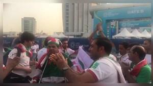تجمع هواداران ایرانی و چینی جلوی در استادیوم محمد بن زاید