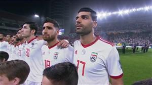 سرود تیم ملی ایران قبل از شروع بازی