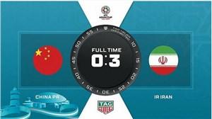 خلاصه بازی ایران 3 - چین 0 (گزارش انگلیسی)