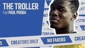 طنز عاقبت تهدید مجازی به پل پوگبا