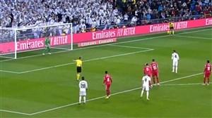 گل دوم رئال مادرید به خیرونا (راموس - پنالتی)