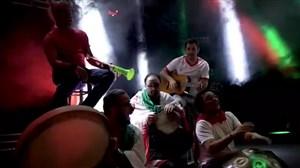 موزیک ویدیو جذاب برای تیم ملی ایران