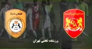 خلاصه بازی سرخپوشان پاکدشت 0 - قشقایی شیراز 2