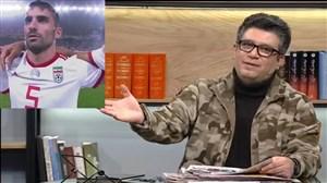واکنش رشیدپور به خواندن سرود ملی توسط میلاد محمدی
