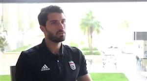 مصاحبه رسمی AFC با کریم انصاری فرد
