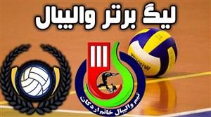 خلاصه والیبال شهرداری گنبد 3 - خاتم اردکان 2