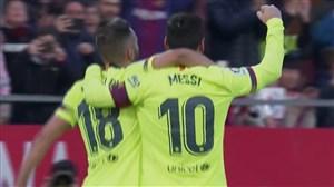 گل دوم بارسلونا به خیرونا (لیونل مسی)