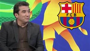 طرفداری بارسلونا و پیش بینی های برعکس عزیزی