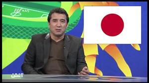 تعریف و تمجید خداداد عزیزی از کشور ژاپن