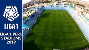 استادیوم های لیگ 1 پرو