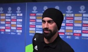 مصاحبه رسمی AFC با رامین رضاییان
