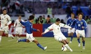 پیروزی خاطره انگیز ایران مقابل ژاپن در آزادی
