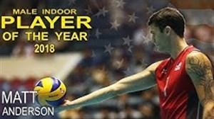 متیو اندرسون؛ بهترین بازیکن سال 2018 والیبال امریکا