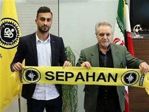 سپاهان، شعبه دوم تراکتورسازی در اصفهان!
