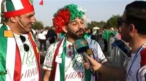 صحبتهای هواداران ایرانی قبل و بعد از بازی با ژاپن
