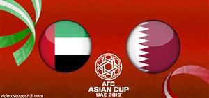 خلاصه بازی قطر 4 - امارات 0