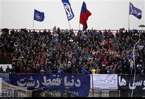 داماش ؛ پدیده ای در فینال جام حذفی ایران