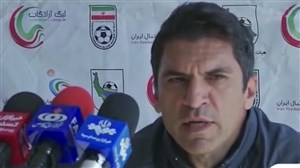 صحبت های امامی فر قبل از بازی با پرسپولیس