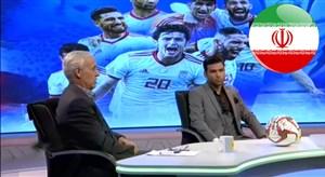 عملکرد تیم ملی در جام ملت ها با ذوالفقار نسب و روانخواه