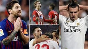 فوتبال اسپانیا نماد عدم وحدت ملی