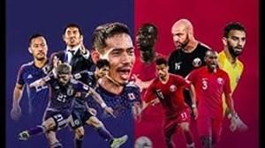 پیش بازی AFC برای فینال جام ملتهای آسیا 2019