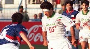 مستندی از جام ملتهای آسیا 1996