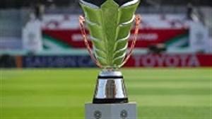 آماده سازی کاپ قهرمانی جام ملت های آسیا برای فینال