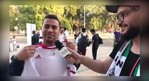 اختصاصی ورزش سه؛ گفت وگوی ویژه با ایرانی های حاضر در فینال